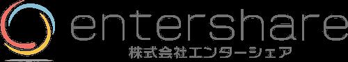 株式会社entershare ロゴ