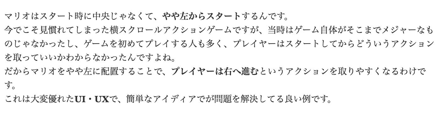 font_sample2