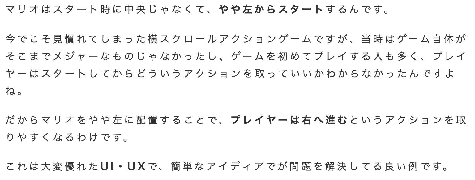 font_sample3