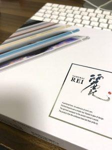 rei_image1