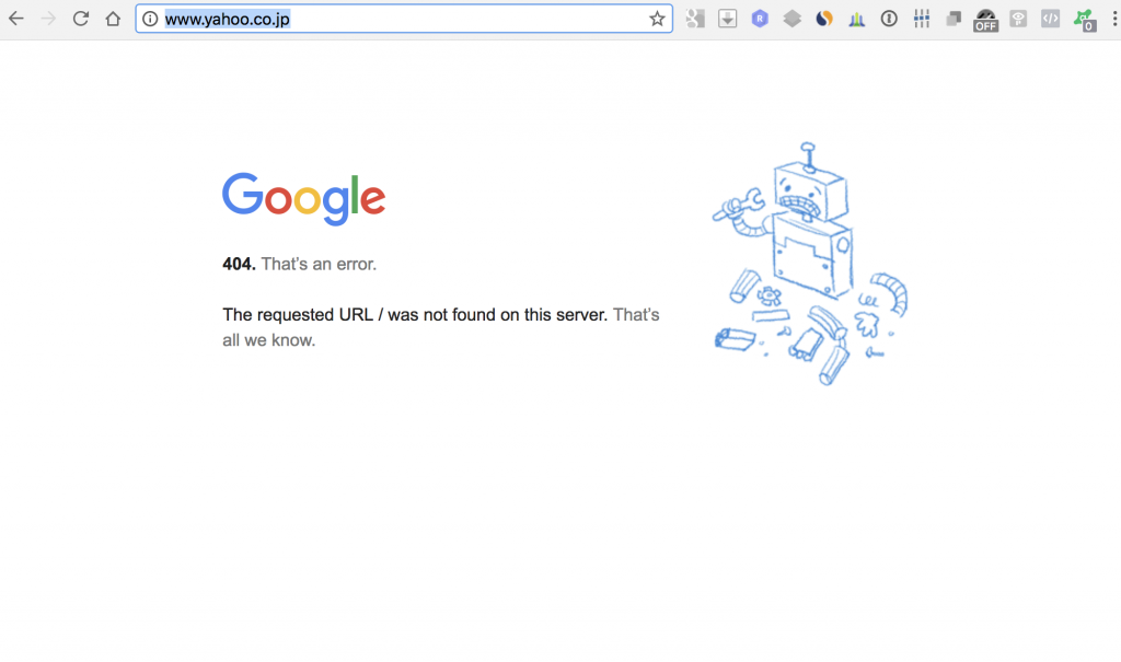 名前解決 DNS スクリーンショット