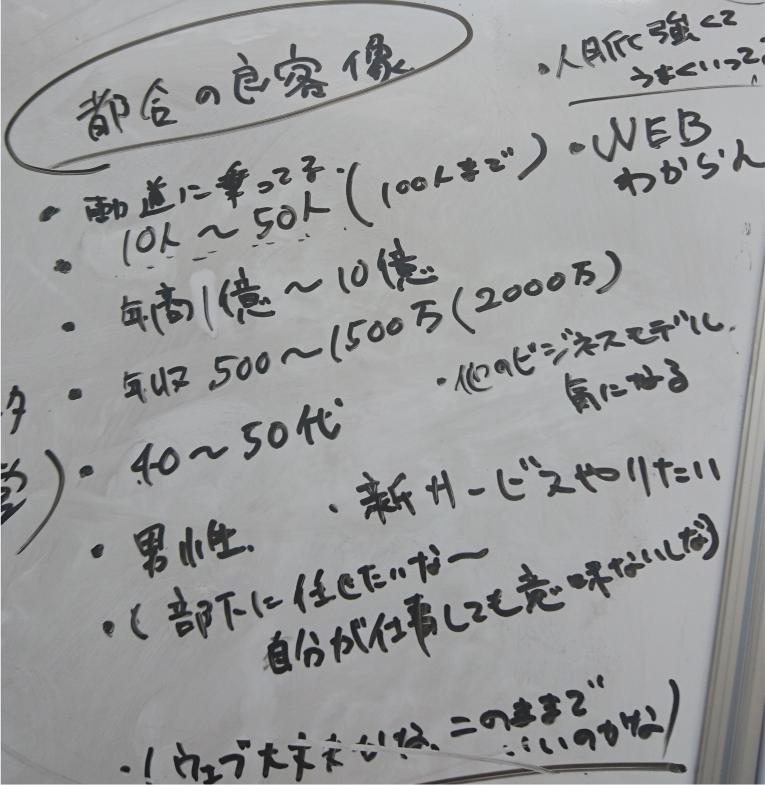 tugou_no_yoikyaku