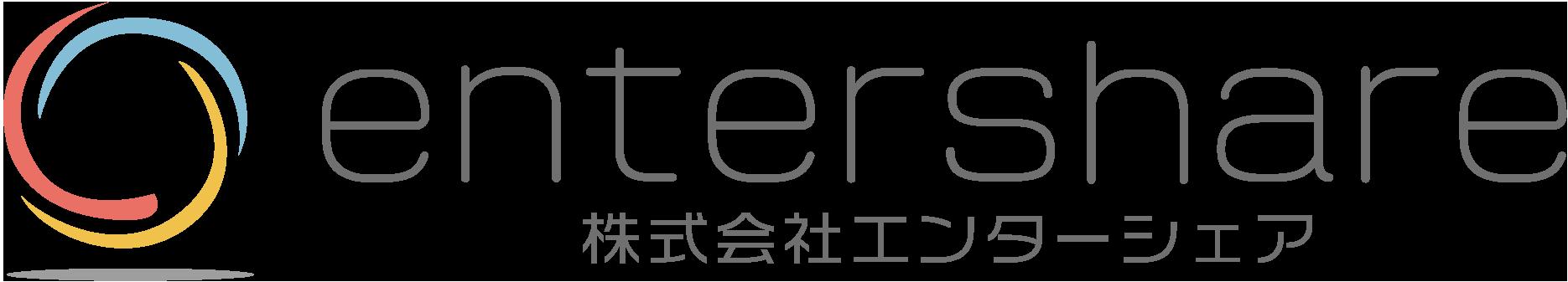 株式会社entershare 実験中!